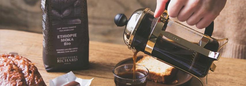Autour du café